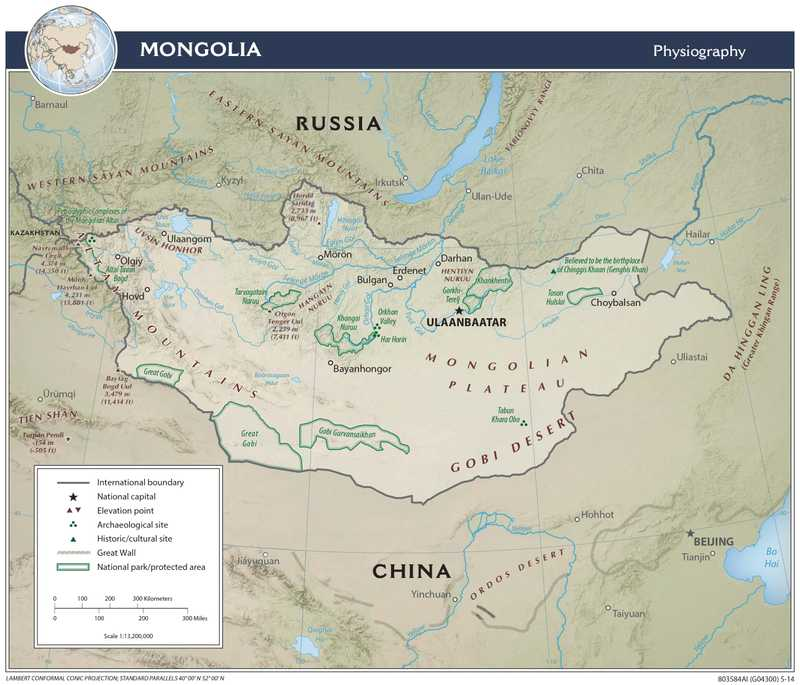 Physiographical map of Mongolia.
