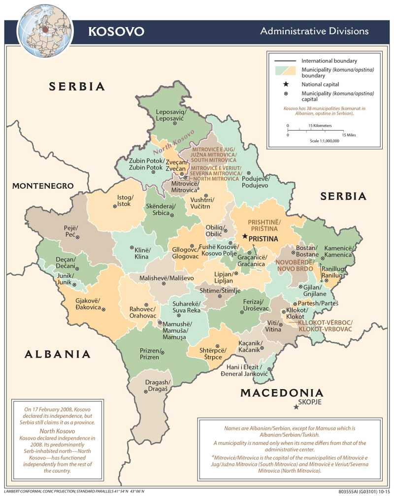 Administrative map of Kosovo.