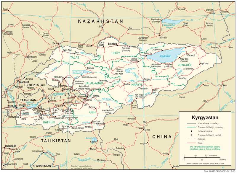 Transportation map of Kyrgyzstan..